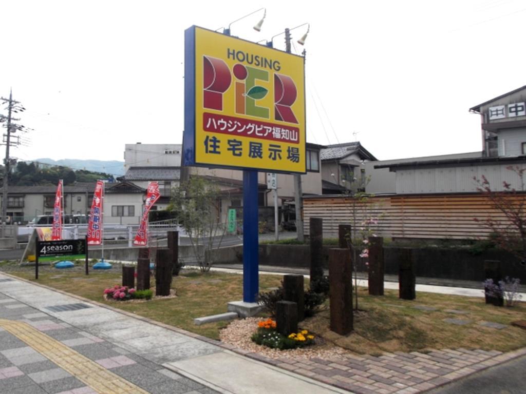 ハウジングピア福知山