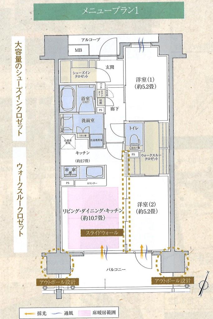 リビオレゾン梅田カサーレ