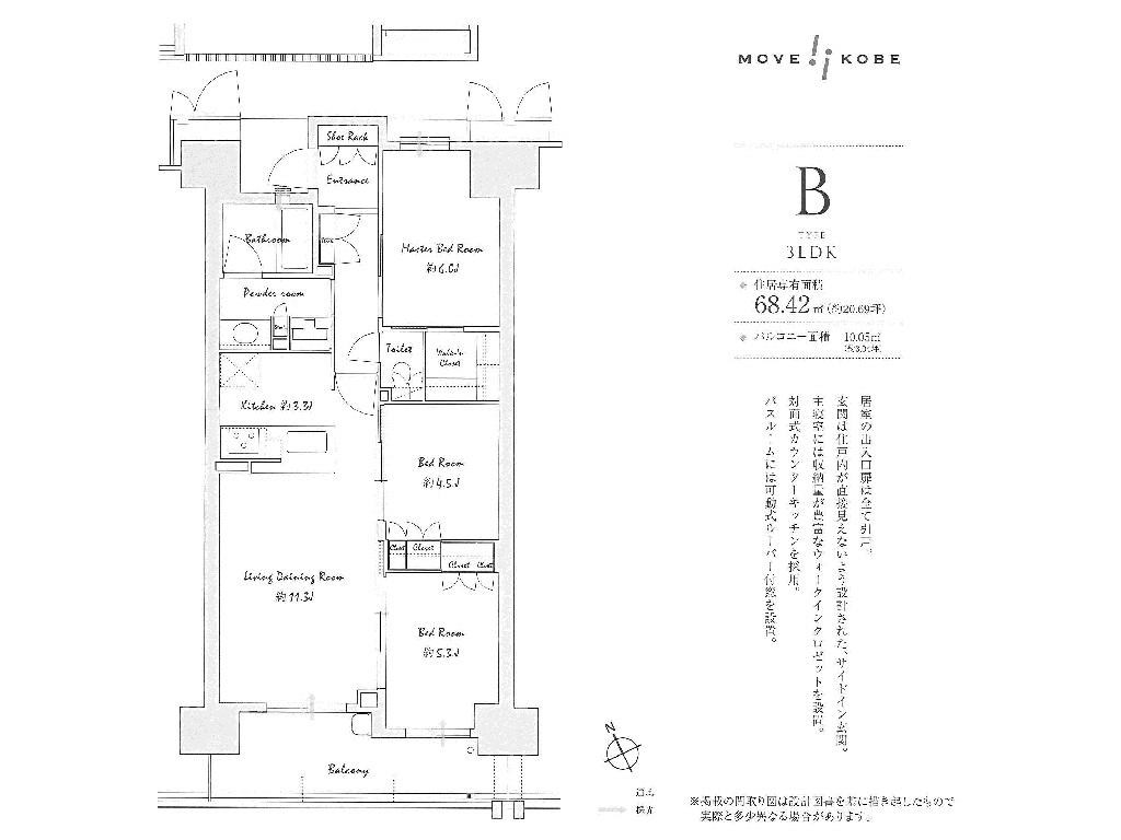 プレミスト神戸ハーバーレジデンス1