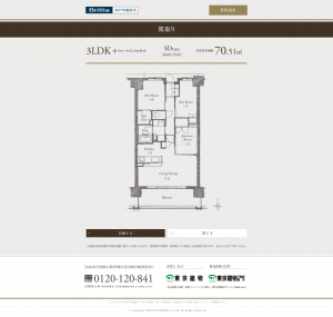 screencapture-www-gakuen120-jp-roomplan-sd-html