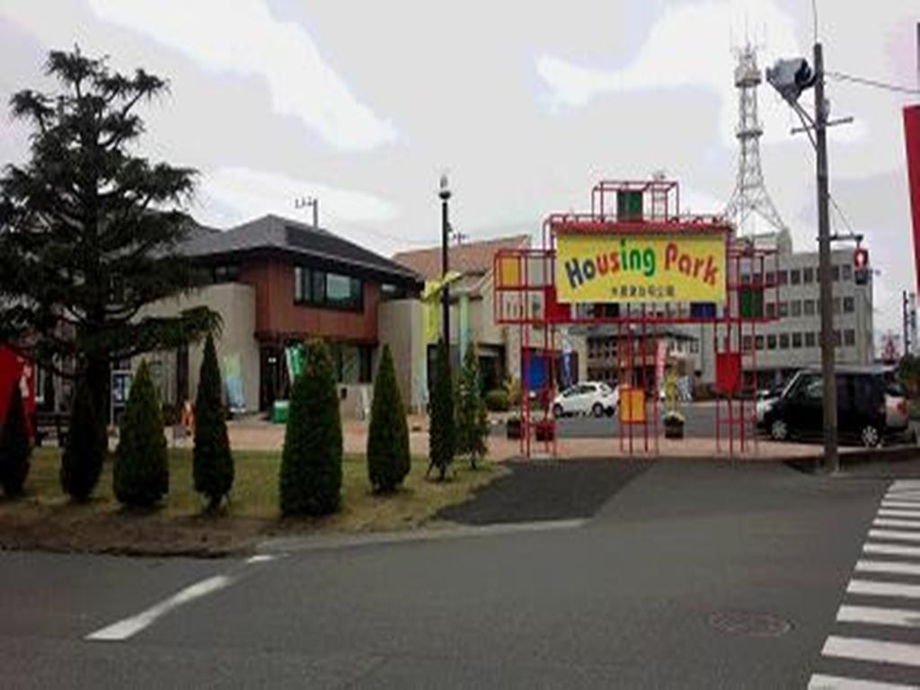 木更津住宅公園