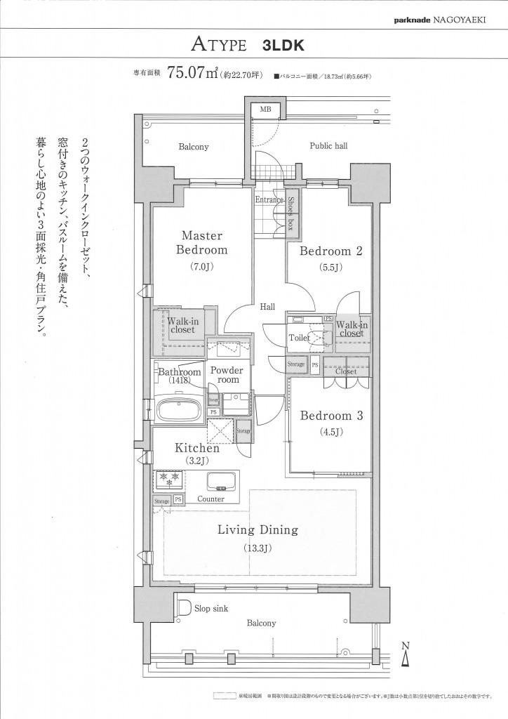 パークナード名古屋駅