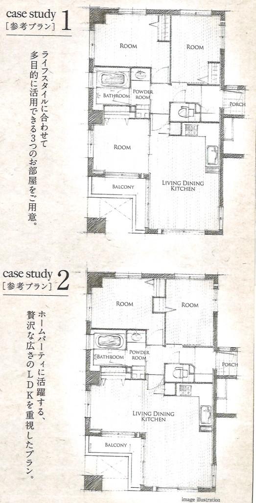 プリオーレ京都三条高倉