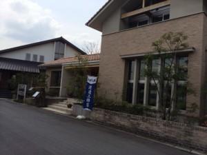 渡邊工務店物件レポート 神宮東中日ハウジングセンター
