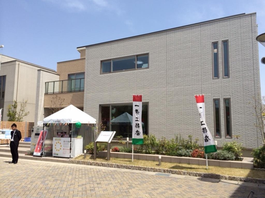 一条工務店物件レポート 黒川東中日ハウジングセンター