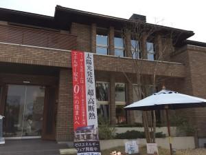 ウィザースホーム物件レポート ハウスクエア横浜
