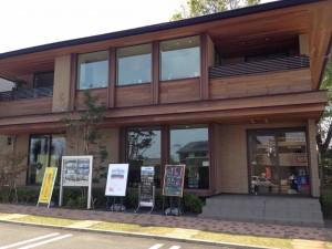 住友不動産物件レポート 東名横浜住宅公園