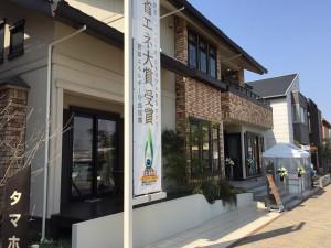 一条工務店物件レポート 堺泉北住宅博