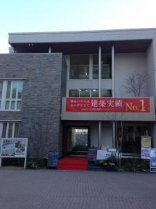 積水ハウス物件レポート ABCハウジング神戸駅前住宅公園