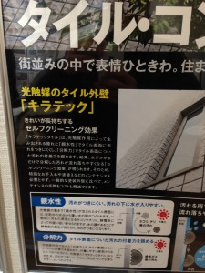 パナホーム物件レポート ABCハウジング神戸駅前住宅公園