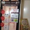 住友林業の家物件レポート ABCハウジング神戸駅前住宅公園