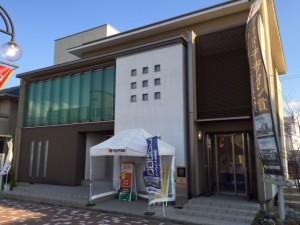 住友不動産物件レポート 毎日ハウジング奈良住宅展示場