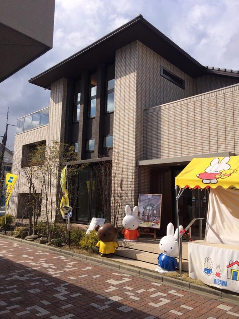 ミサワホーム物件レポート 毎日ハウジング奈良住宅展示場