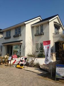 三井ホーム物件レポート 西神中央総合住宅公園