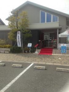 ダイワハウス物件レポート 神戸新聞ハウジングセンターリバーシティー会場