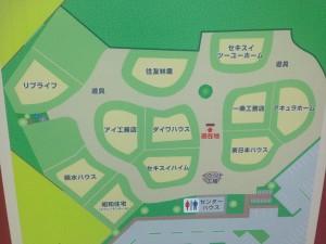 神戸新聞ハウジングセンター姫路会場