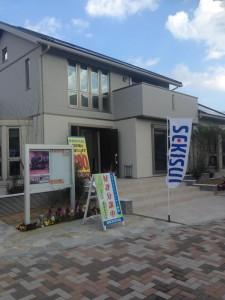 セキスイツーユーホーム物件レポート 神戸新聞ハウジングセンター姫路会場