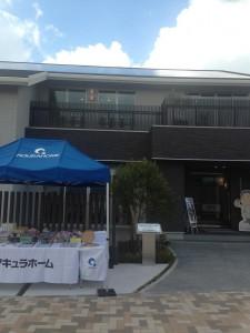 アキュラホーム物件レポート 神戸新聞ハウジングセンター姫路会場