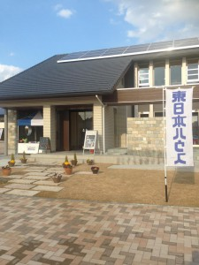 東日本ハウス物件レポート 神戸新聞ハウジングセンター姫路会場