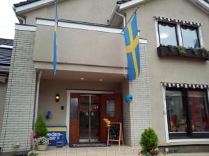 スウェーデンハウス物件レポート 浜田山住宅公園