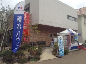 積水ハウス物件レポート 阪急宝塚ハウジングガーデン