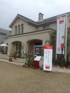 三井ホーム物件レポート 阪急宝塚ハウジングガーデン