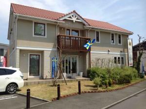 スウェーデンハウス物件レポート 東名横浜住宅公園