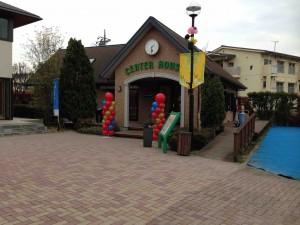 町田森野住宅公園