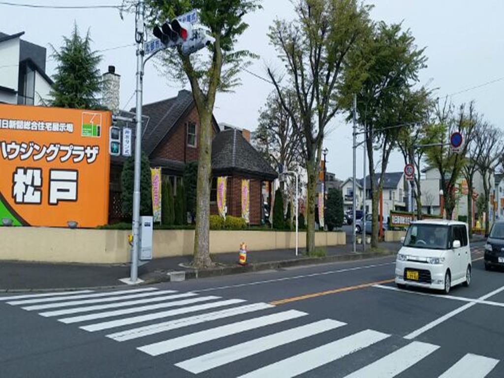 朝日新聞総合住宅展示場ハウジングプラザ松戸