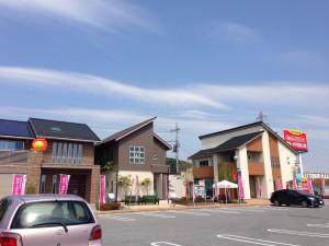REALハウジング栃木・大平住宅公園
