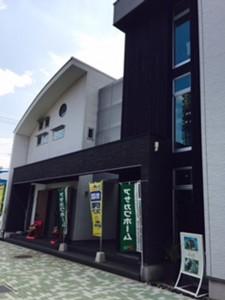 アサカワホーム物件レポート 西東京・小平住宅公園