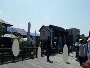 ABCハウジング八王子住宅公園