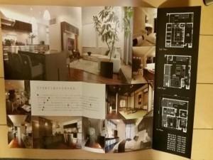 住友林業物件レポート 王子住宅公園