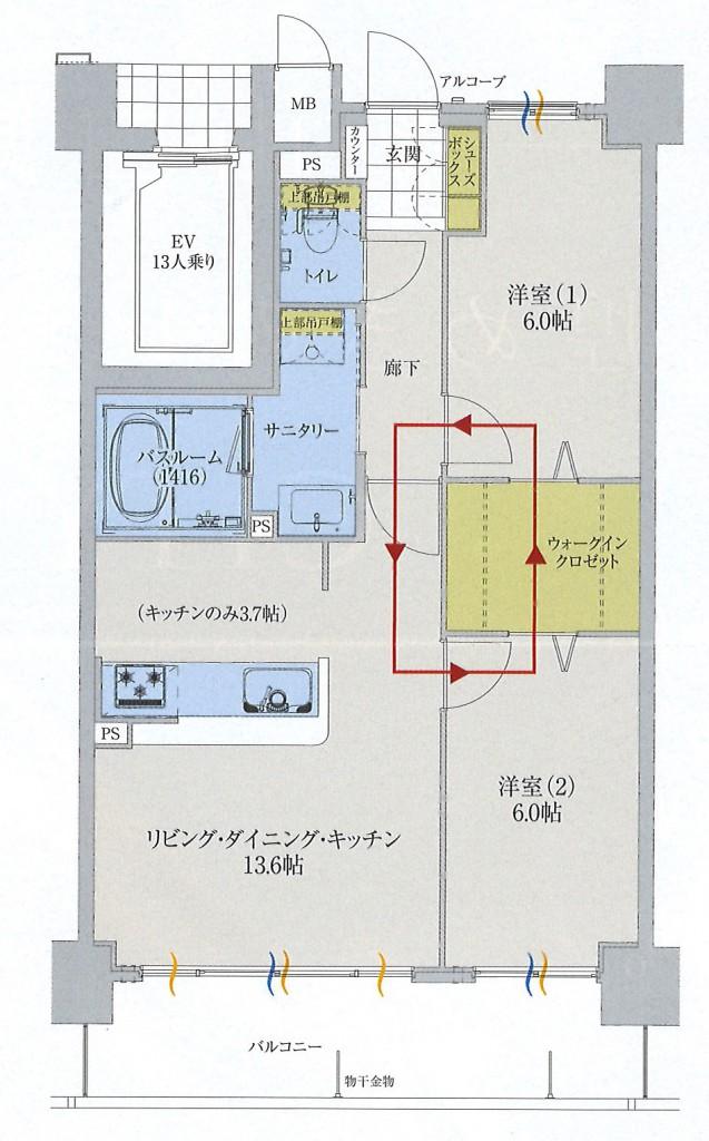 アルファスマート新山口駅東