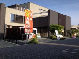 トヨタホーム物件レポート 牛田住宅情報スクエアアスタ