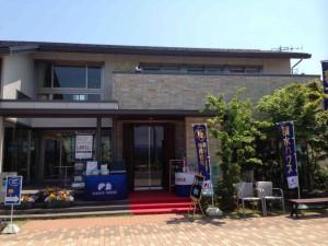 積水ハウス物件レポート 横浜瀬谷住宅公園