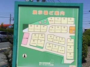 CBCハウジング蟹江インター