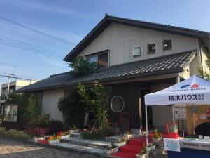 積水ハウス物件レポート TBSハウジング伊勢崎会場