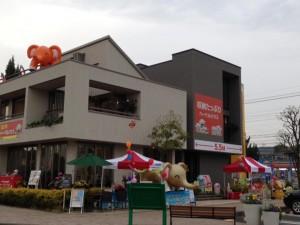 旭化成ヘーベルハウス物件レポート 町田森野住宅公園