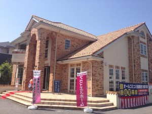 アヴィエスホーム物件レポート TBSハウジング宇都宮インターパーク会場