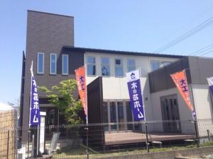 木の花ホーム物件レポート TBSハウジング宇都宮インターパーク会場