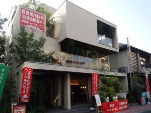 旭化成へーベルハウス物件レポート TBSハウジング渋谷東京ホームズコレクション