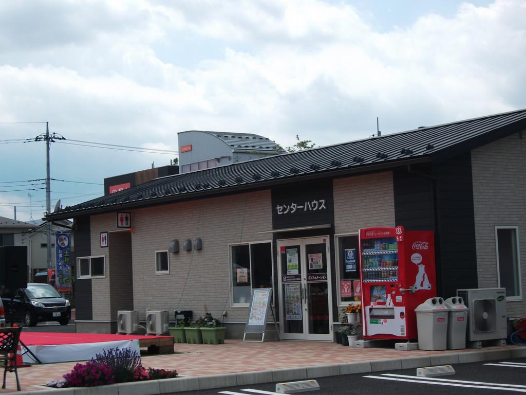 CRTハウジング那須塩原総合展示場