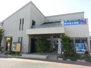 積水ハウス物件レポート 上毛新聞マイホームプラザ前橋北会場