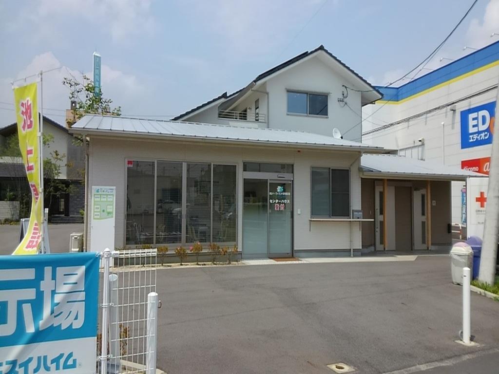 津山イーストランド住宅展示場