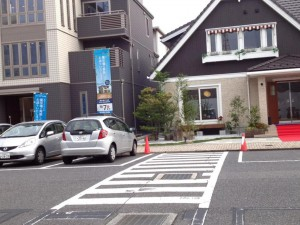 広島テレビ住宅展示場住宅宣言吉島