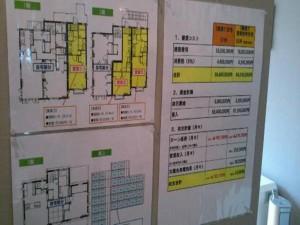 セキスイハイム物件レポート 駒沢公園ハウジングギャラリーステージ2