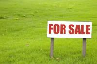 マイホームを2割安く手に入れる土地探しの耳より情報