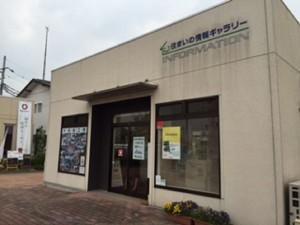 上毛新聞マイホームプラザ高崎会場