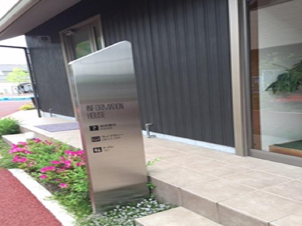 上毛新聞マイホームプラザMIRAI STYLE
